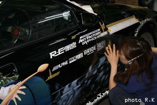 謎のFC RX-7