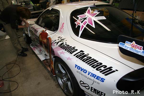 スクープ!! なのは×RE雨宮×アオシマコラボの公式痛車、アートファクトリーで製作中!!